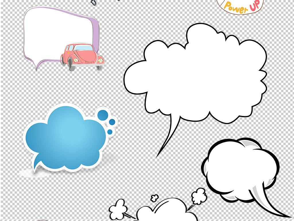 卡通对话框气泡小报素材