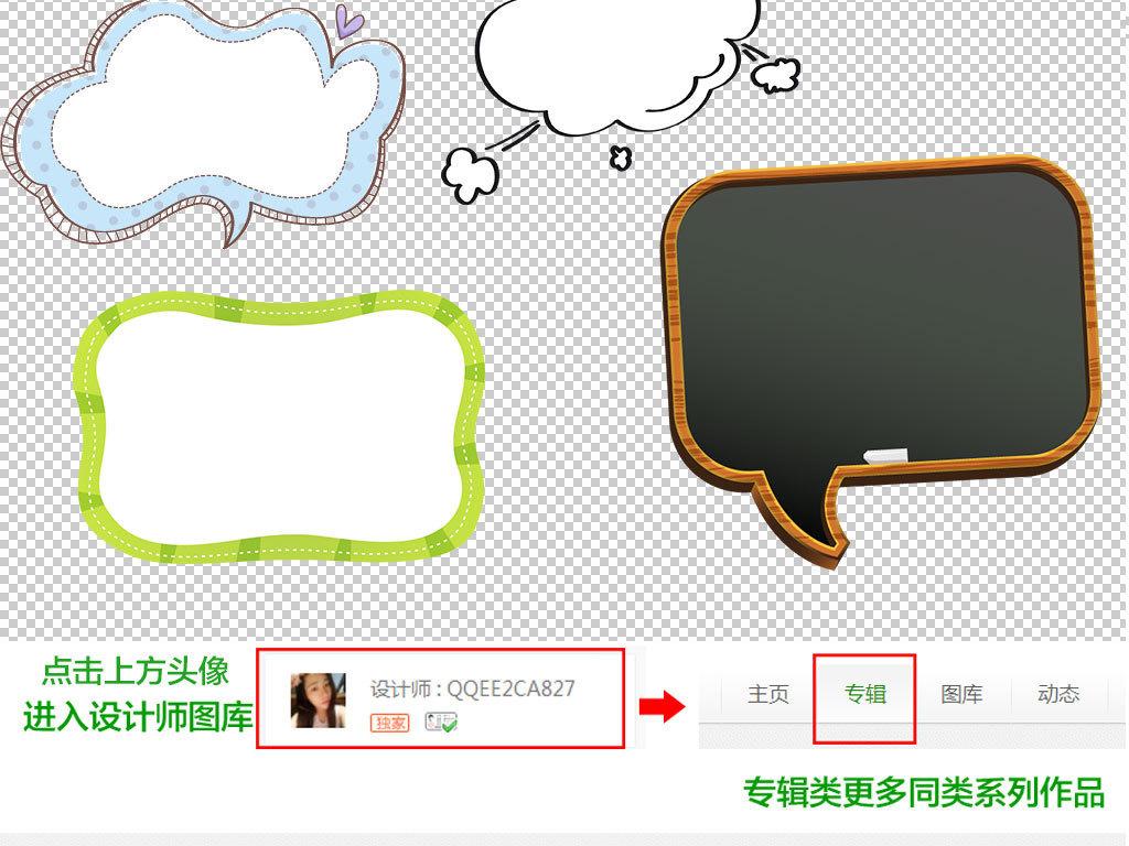 手绘爆炸云平面ppt放射psai图片设计元素漫画对话框素材微信对话框