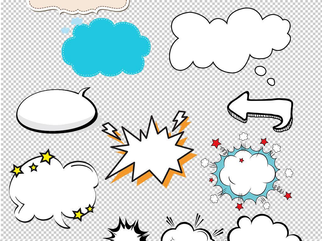 卡通彩色对话框气泡读书小报素材