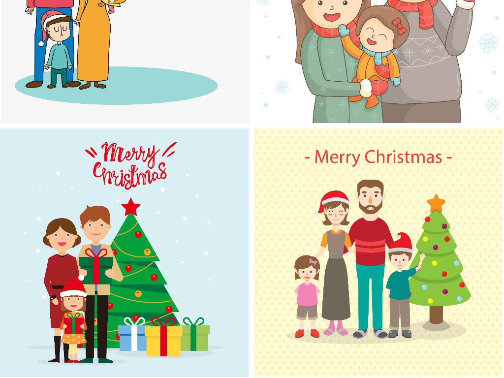 可爱亲子模板电子亲子模板圣诞节素材圣诞节礼物圣诞