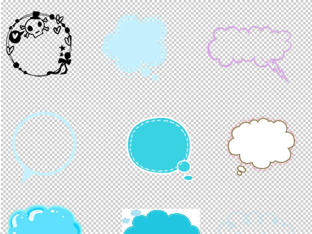 卡通对话框气泡小报png素材