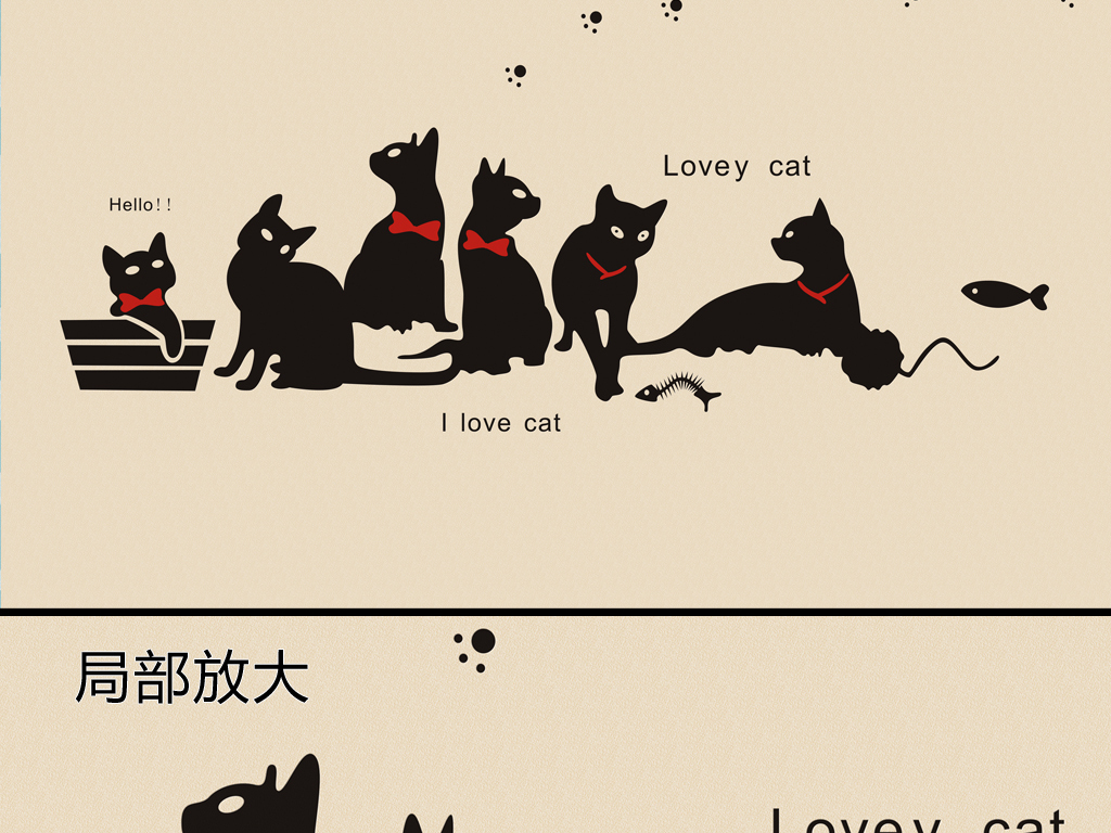 黑猫手绘简单图案
