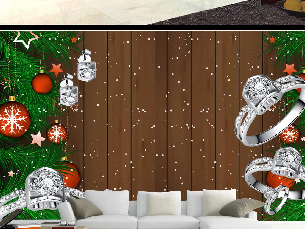 圣诞球钻戒木板立体背景墙