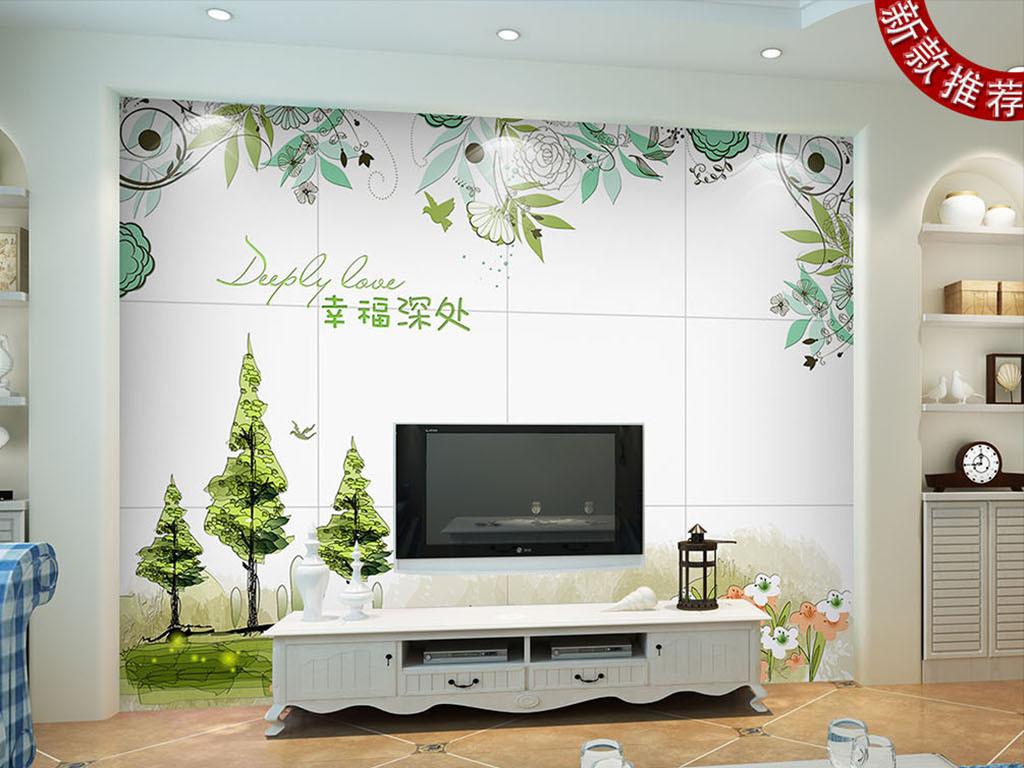 小清新手绘现代电视背景墙