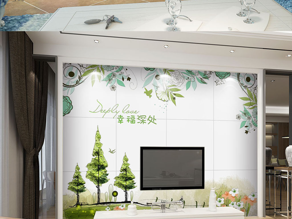 手绘立体背景客厅电视背景墙壁纸墙纸墙画立体3d浪漫时尚温馨卧室沙发