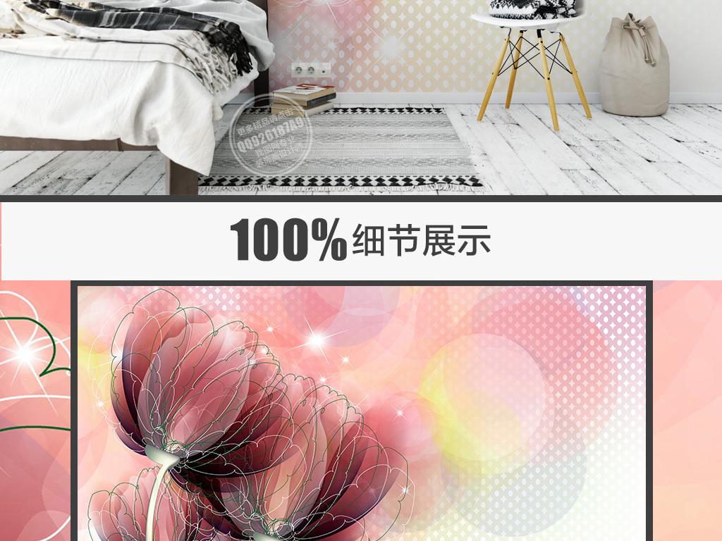 手绘郁金香现代时尚背景墙装饰画