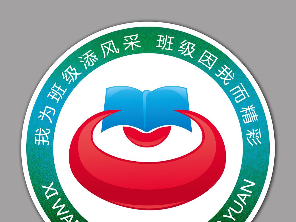 牌logo平面设计