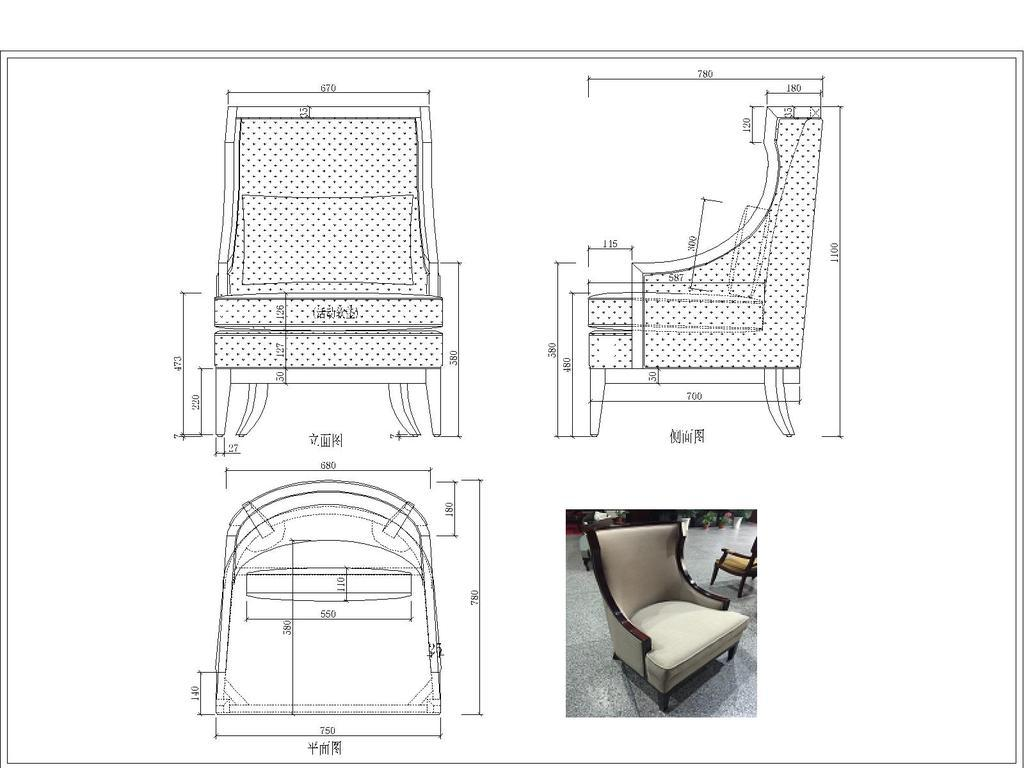 家具设计图纸