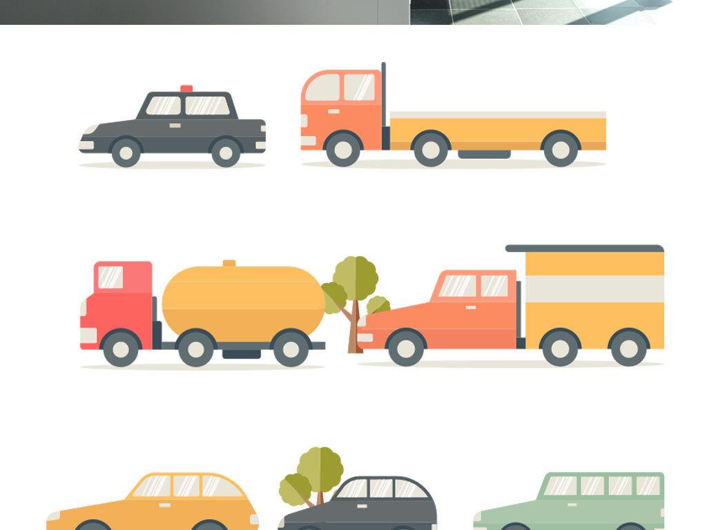 卡通城市车辆设计矢量图(图片编号:15924545)_设计_我