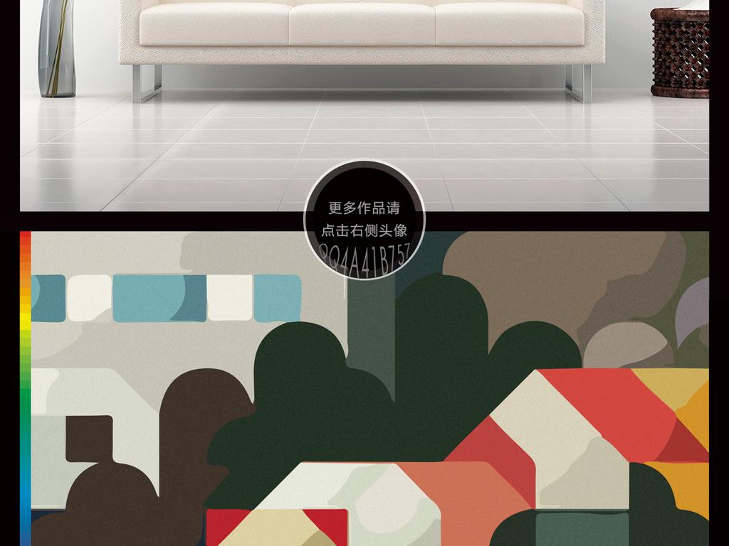 创意抽象手绘风景几何体双联画床头画
