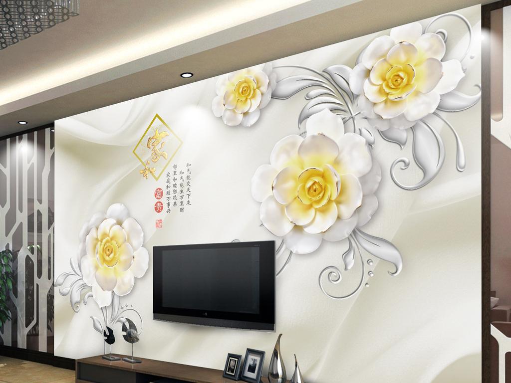 欧式花纹浮雕花朵3d电视背景墙(图片编号:15924625)
