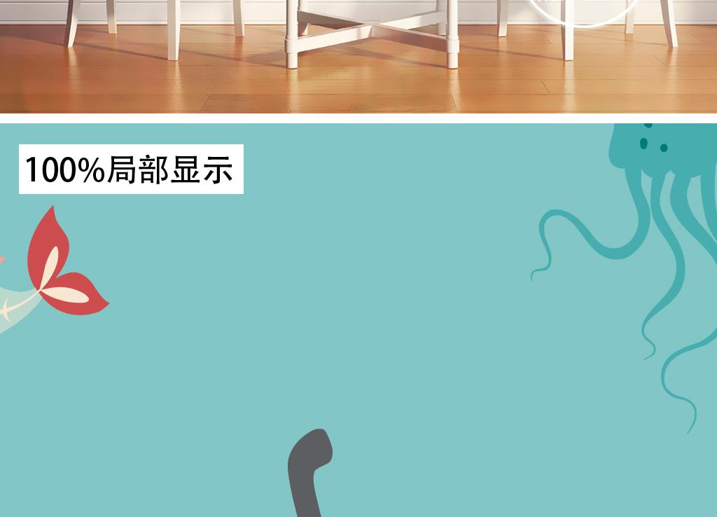 海豚中文海洋航海地图帆船潜艇幼儿教育启蒙灯塔浅蓝色手绘动物卡通
