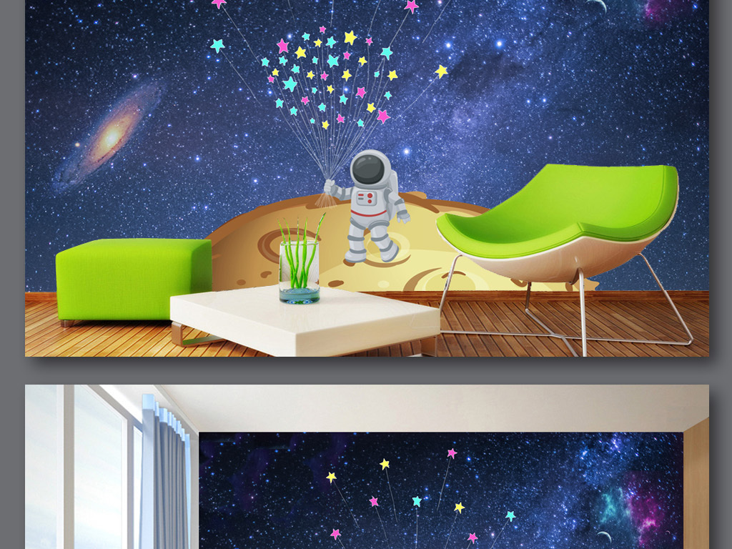 手绘星空太空宇宙儿童房背景墙