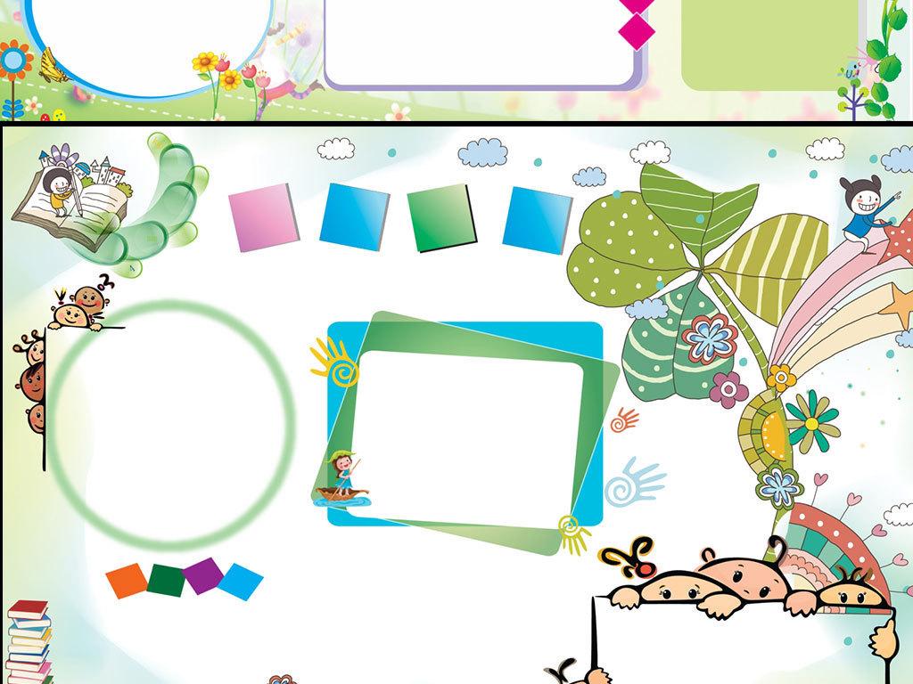 可爱卡通自我介绍简历儿童小学科技空白电子小报植树