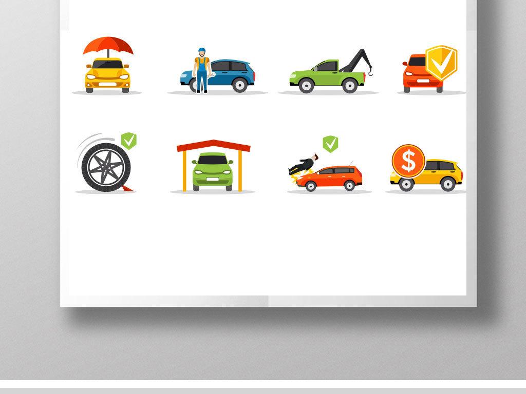 卡通事故小汽车插画矢量素材