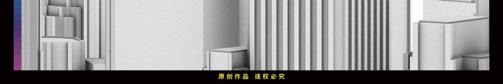 抽象黑白后现代手绘建筑背景墙壁画