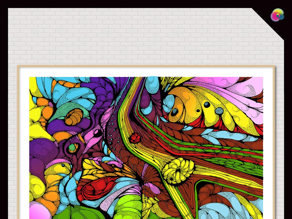 手绘现代简约几何抽象床头画水彩画