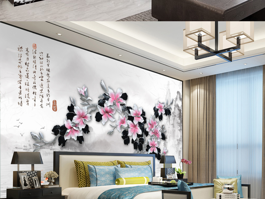 新中式玉兰花开电视背景墙图片