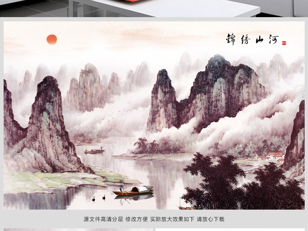 大气锦绣山河写意山水画客厅电视背景墙图片设计素材