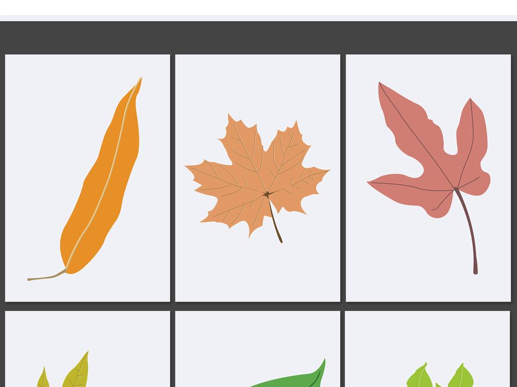 森系叶子绿色北欧现代简约美式欧式清新极简装饰画图片