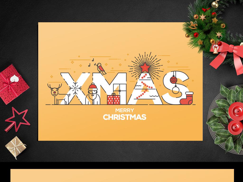 2017圣诞节新年手绘海报传单