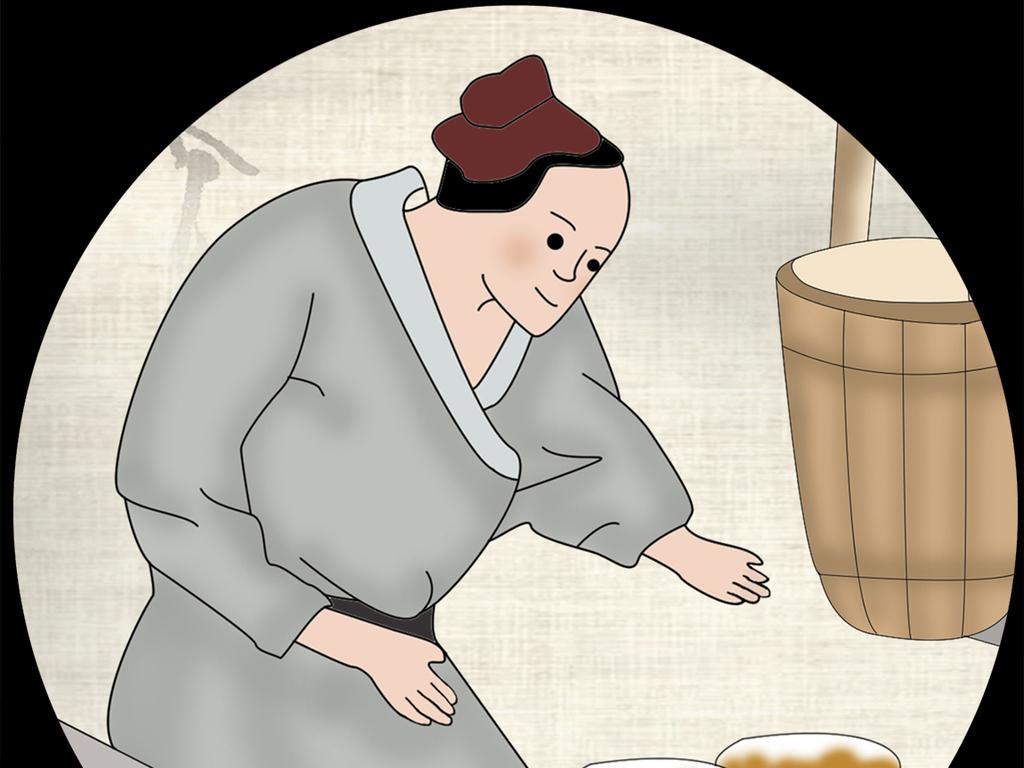 手绘人物人物饭店背景重庆小面饭店重庆餐饮背景传