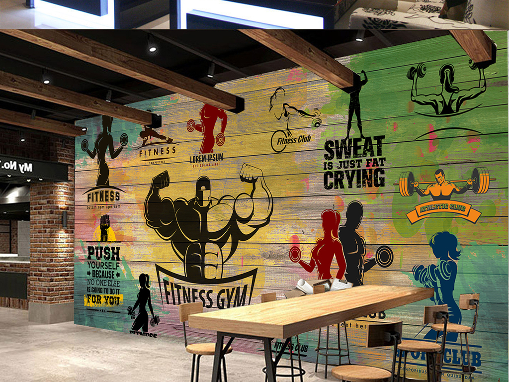 怀旧涂鸦复古木板运动健身会所背景墙