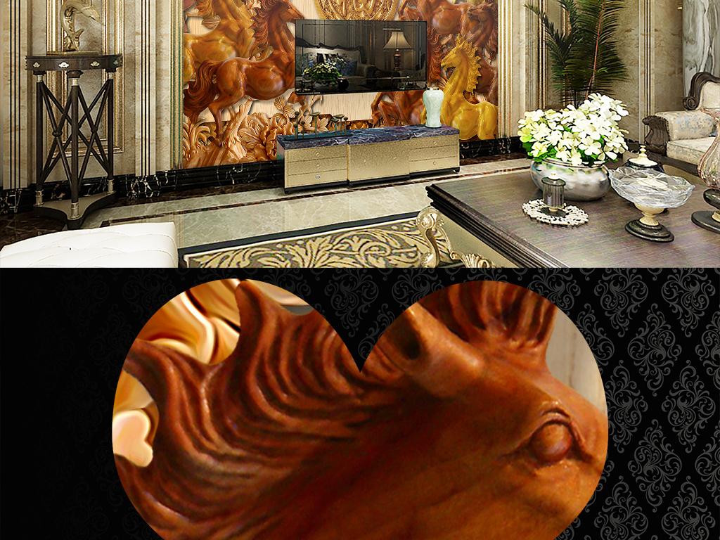 中式木雕八骏雄风背景墙