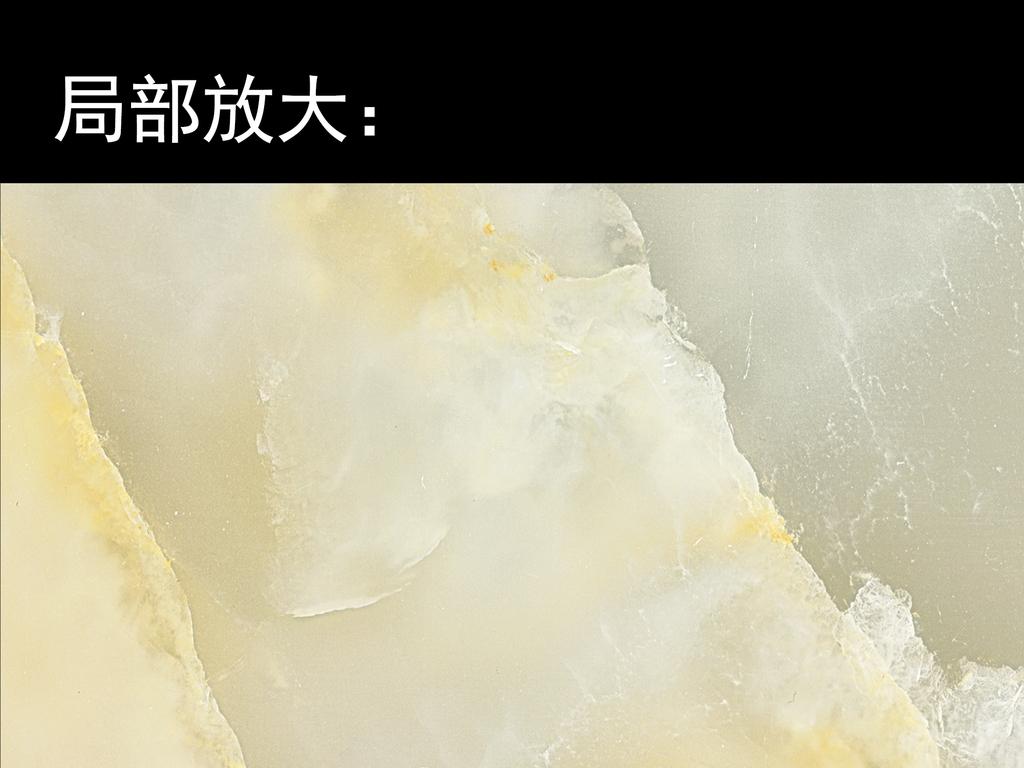 p CS6 .tif不分层 -大理石山水石材背景墙 15928060 大理石背景墙