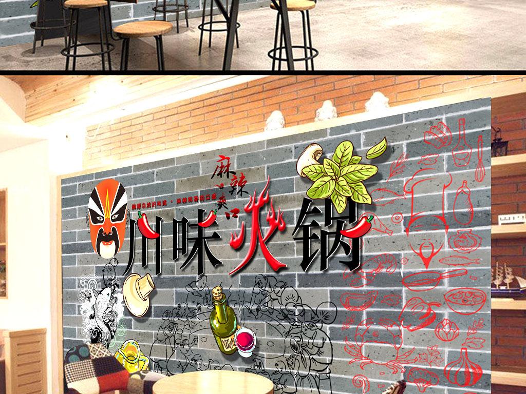 手绘京剧脸谱老北京四川火锅文化餐厅背景墙
