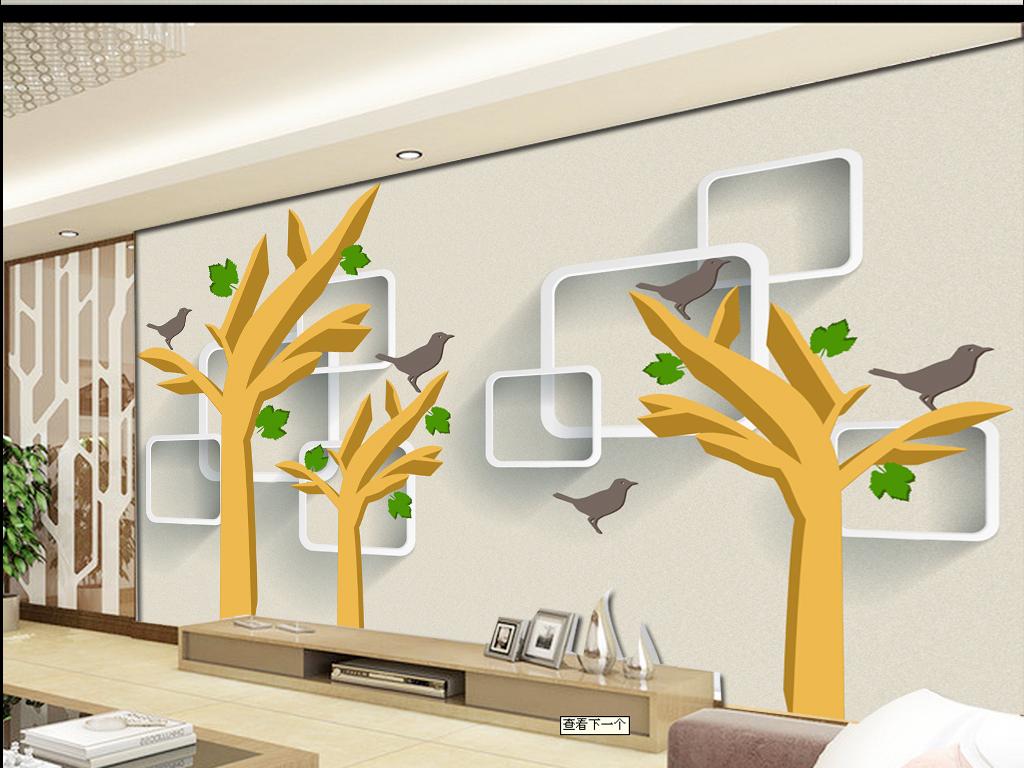 3d方框手绘树鸟背景墙装饰画