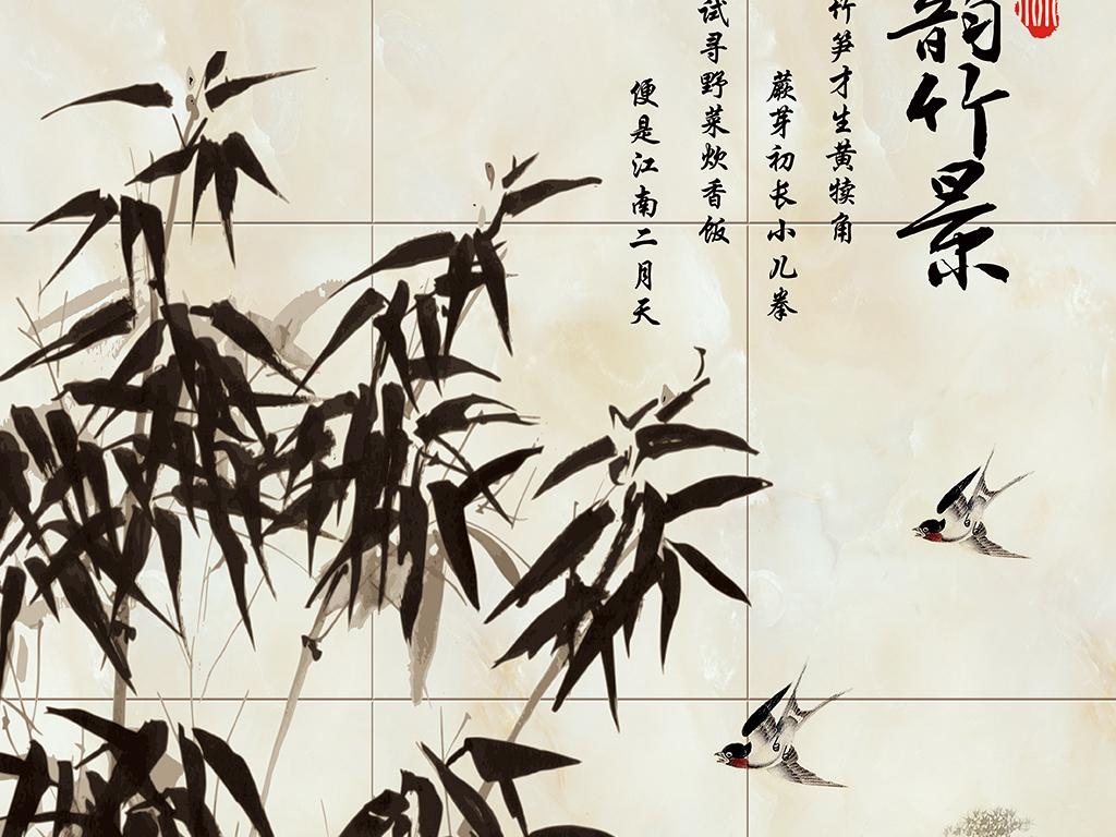大理石纹水墨竹子玄关背景