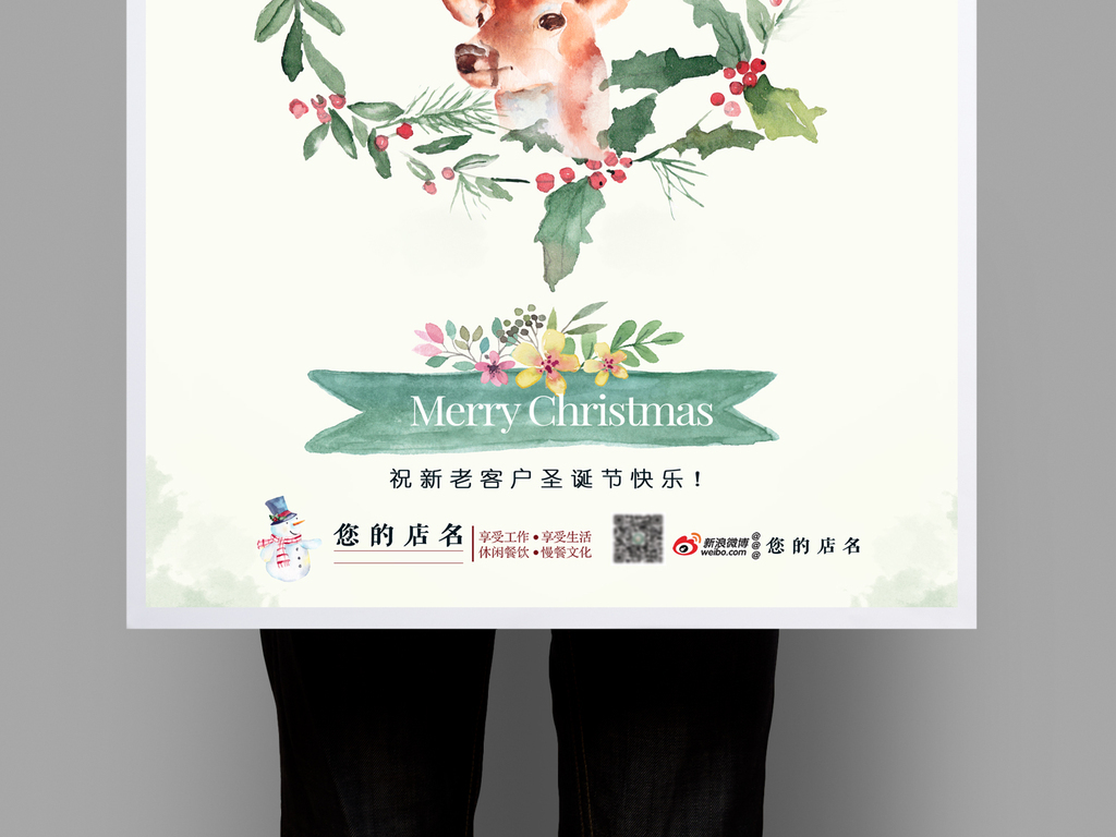 手绘小鹿圣诞节海报(图片编号:15930491)