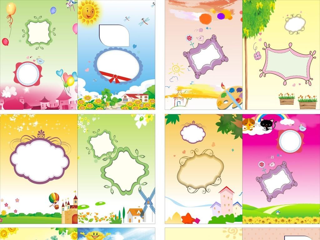 作品模板源文件可以编辑替换,设计作品简介: 儿童幼儿成长档案图模板