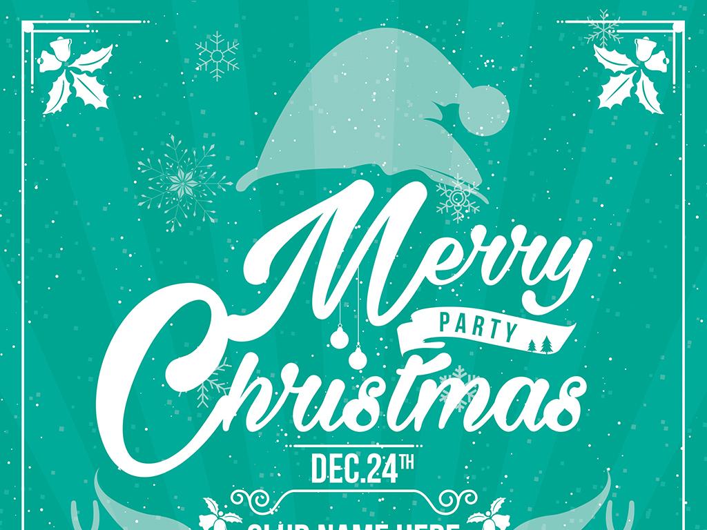 圣诞节黑白手绘海报