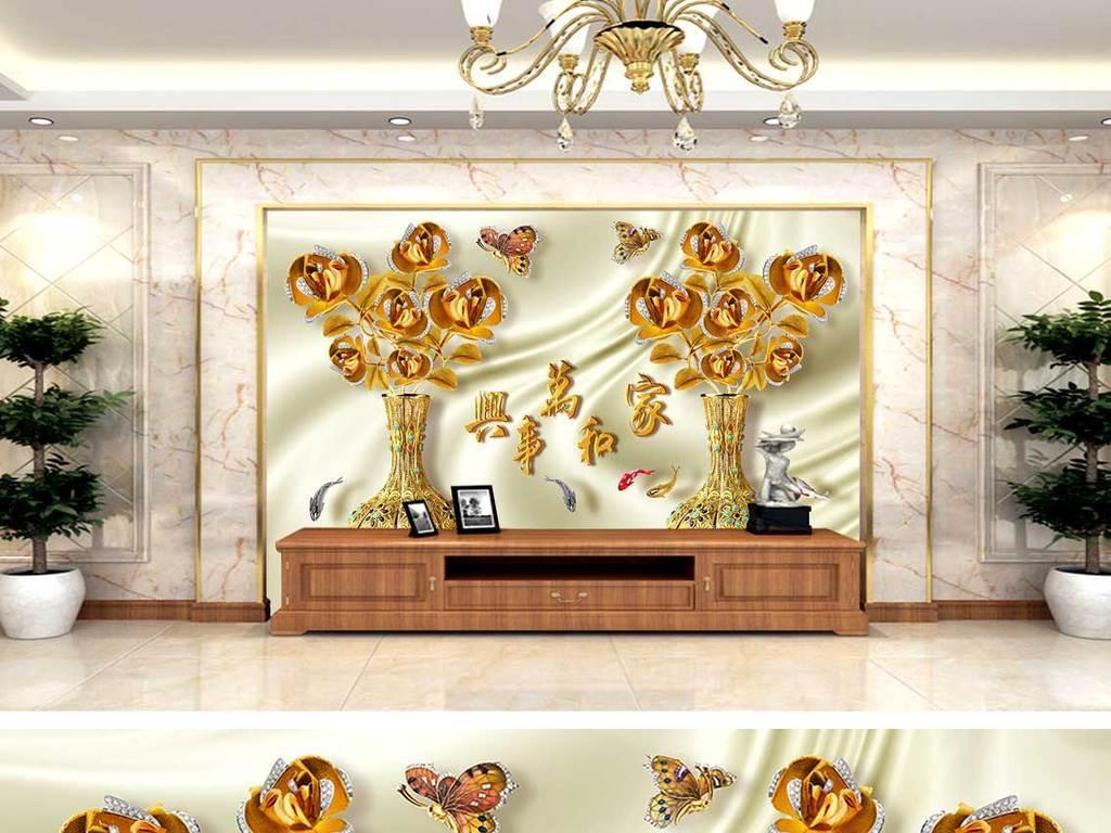 珠宝花瓶电视背景墙壁画