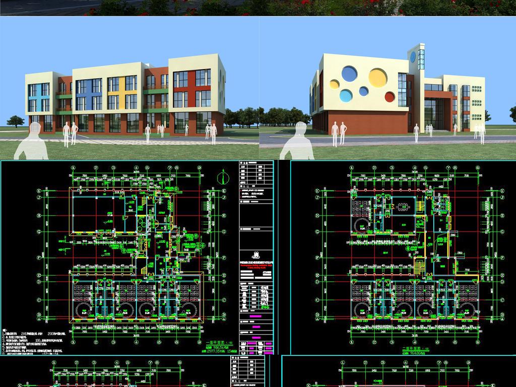 cad幼儿园建筑施工图效果图立面图节点图