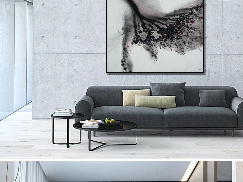 新中式抽象黑色水墨背景无框画装饰画无框画图片