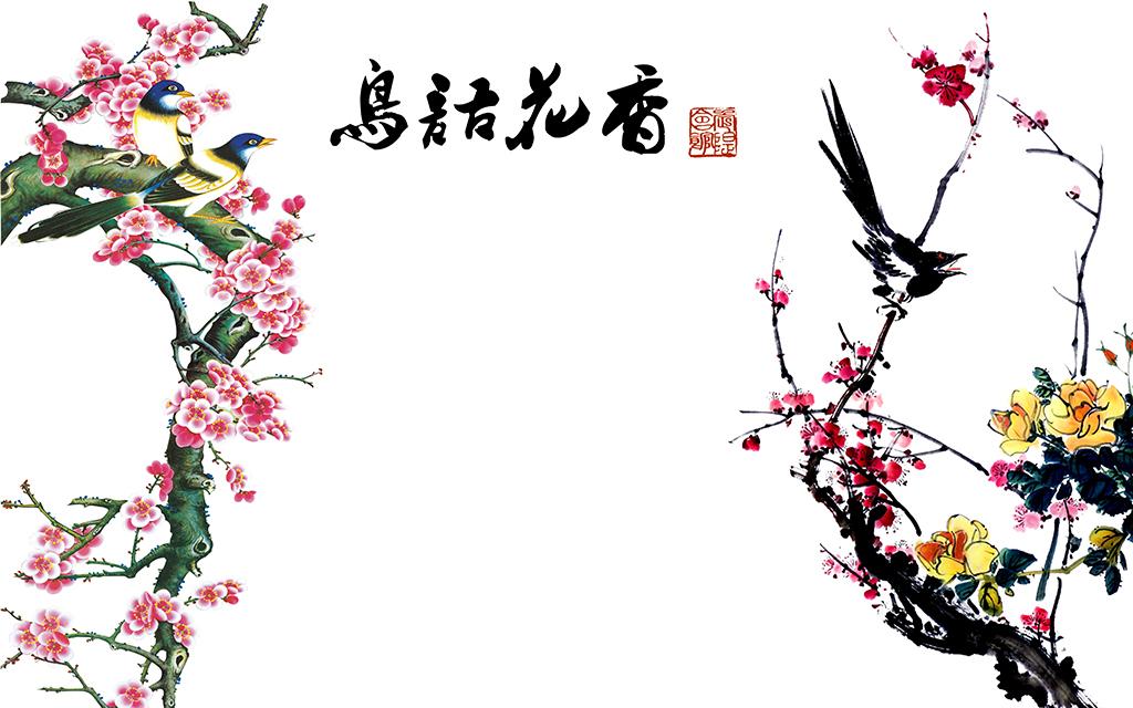 中式鸟语花香花鸟电视背景墙