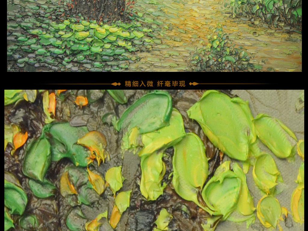 手绘高清山水风景图片高清山水图片高清山水图高清绿色立体绿色森林