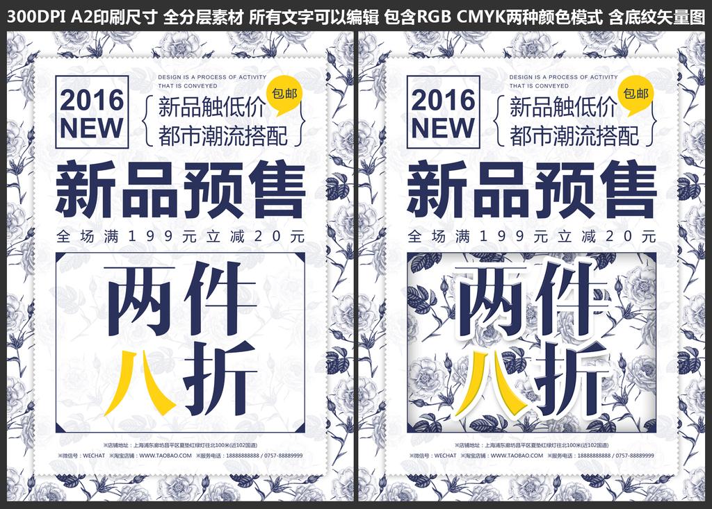 海报七夕宣传海报设计七夕手绘pop海报七夕海报素材下载七夕活动海报