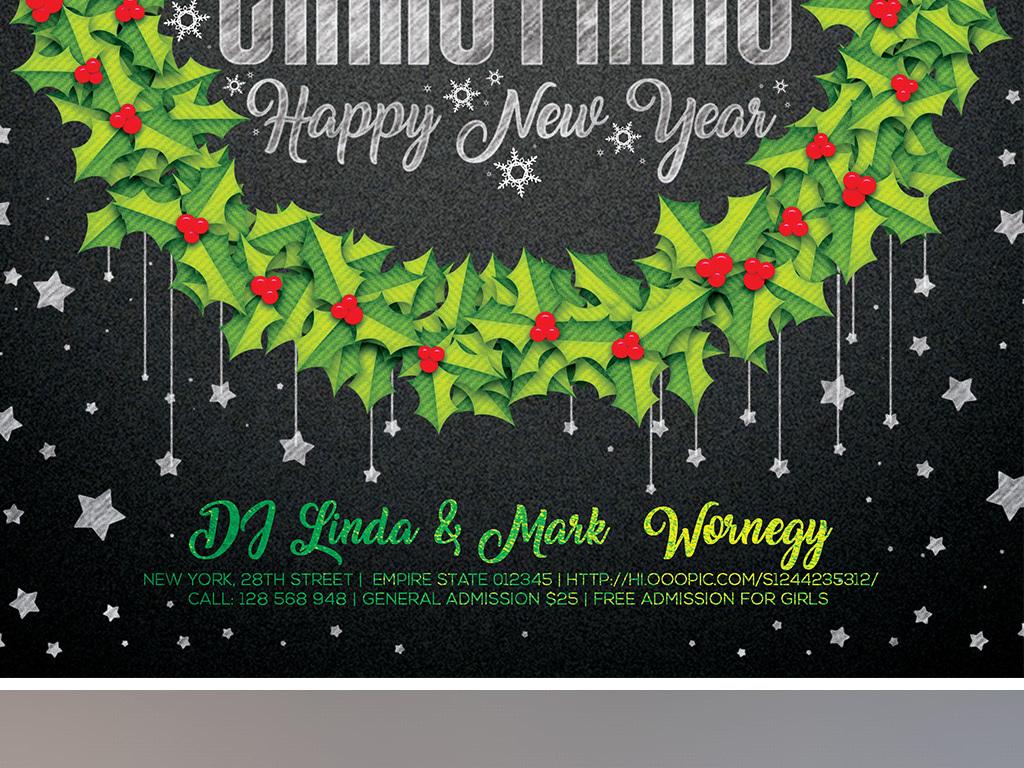 创意黑板粉笔手绘圣诞节活动psd宣传海报