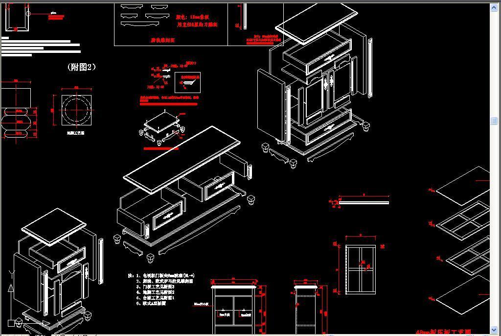 简欧家具cad平面设计图下载(图片3.11mb)_柜子图纸_全
