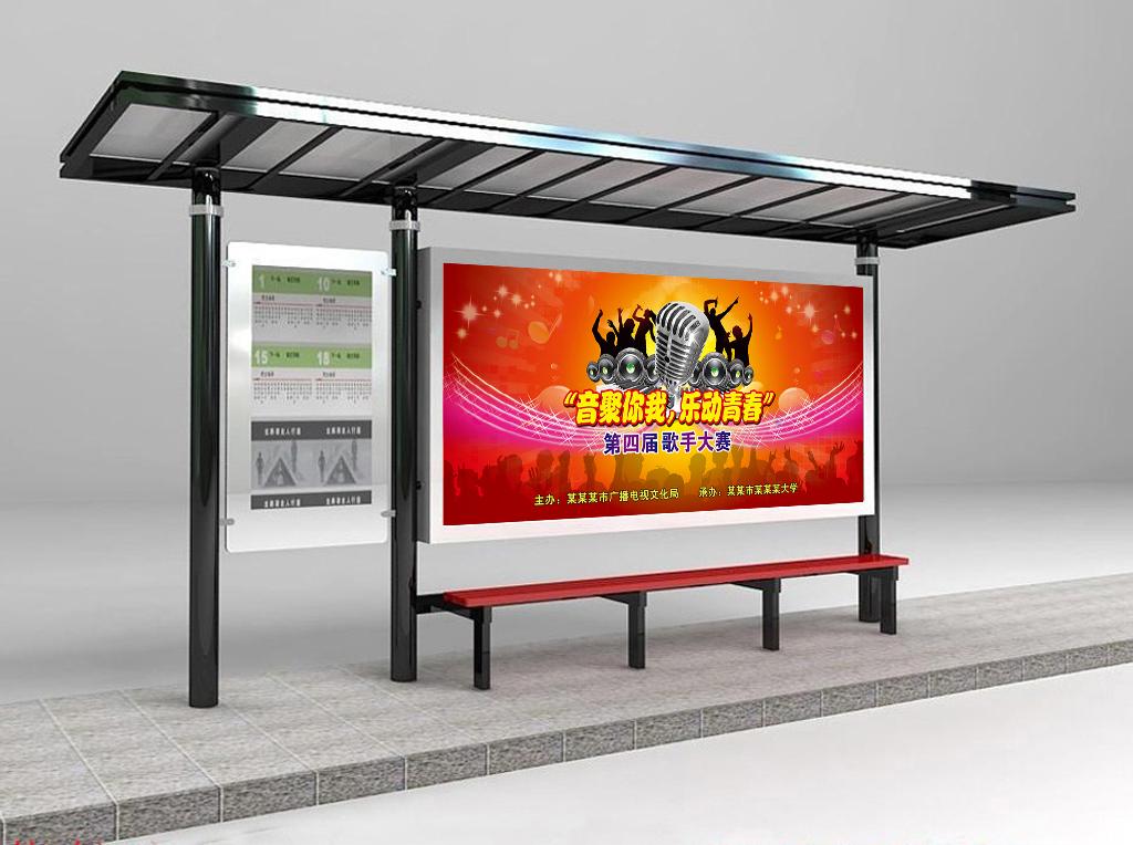 平面 广告设计 展板设计 学校展板设计 > 校园十佳歌手大赛海报宣传板