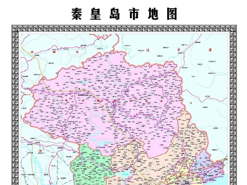 秦皇岛市地图高清大图