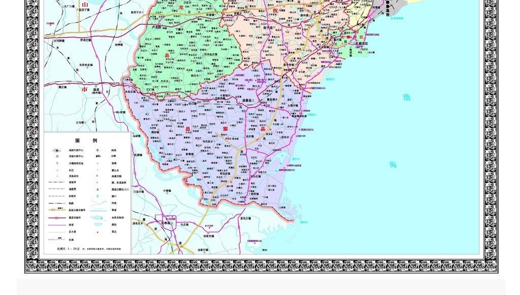 秦皇岛地图高清版