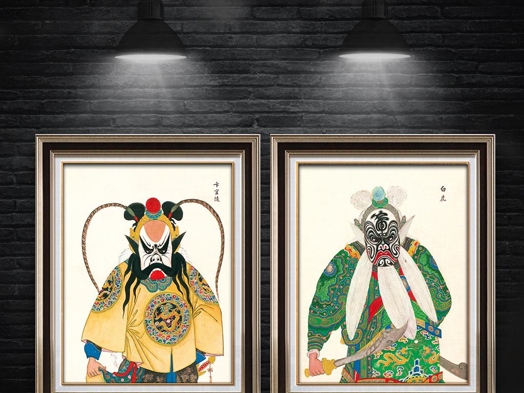 北京文化戏曲京剧脸谱无框画