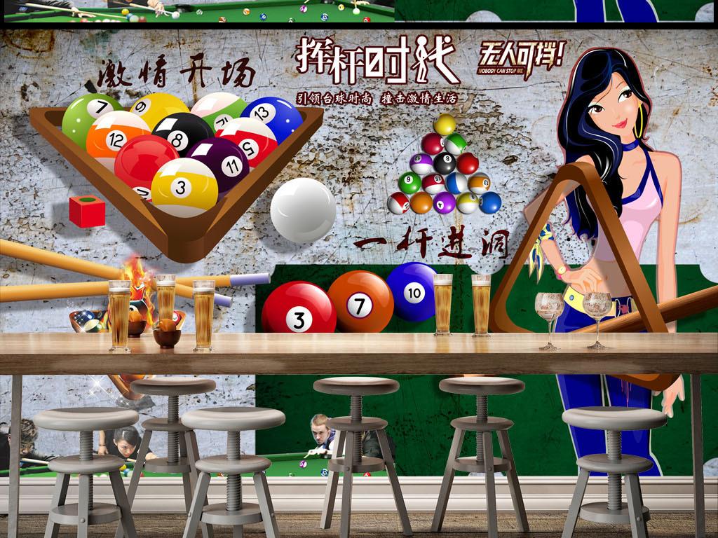台球厅桌球室手绘涂鸦背景墙