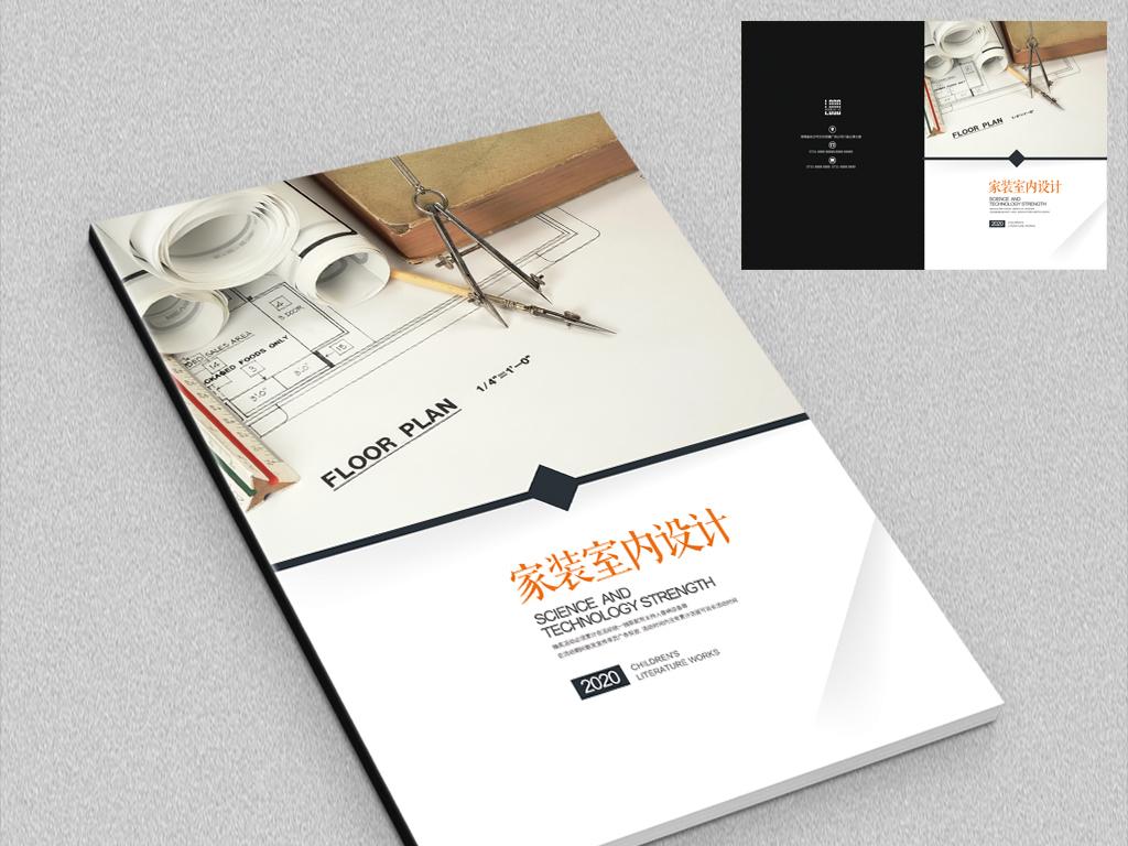 书籍封面设计手绘人物