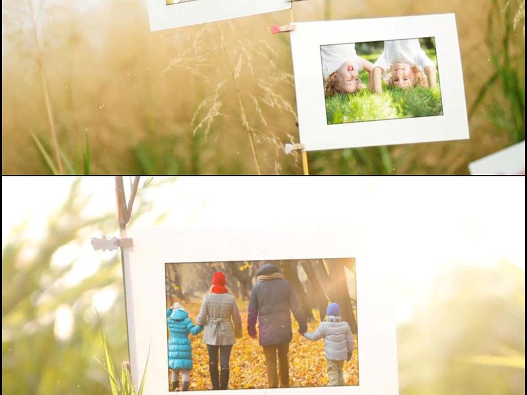 阳光明媚图片展示模板电子相册写真照片影楼图片